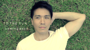 To the Sun - Teaser VI