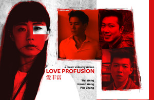 Love Profusion Flyer B'